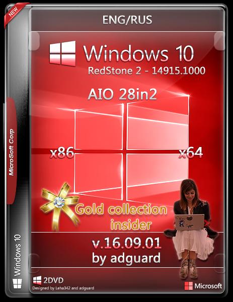 windows 10 redstone 2 iso