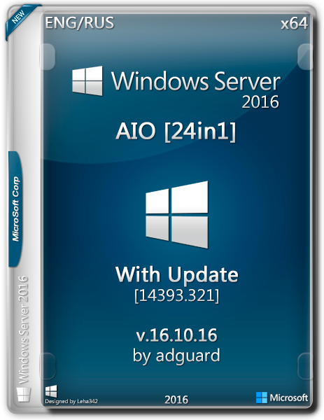 Torrent + Direct - Windows Server 2016 With Update [14393 321] (x64
