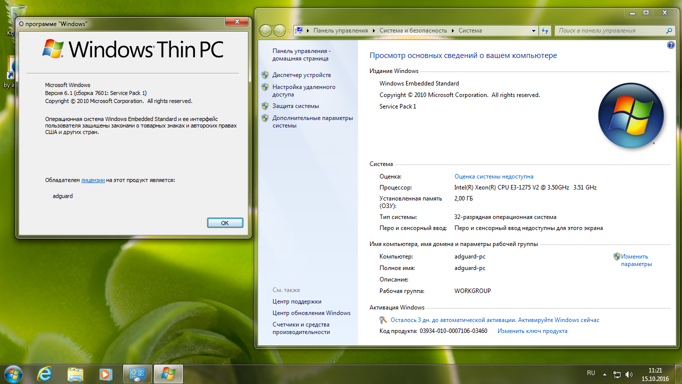 Torrent + Direct - Windows 7 Thin Pc Sp1 With Update