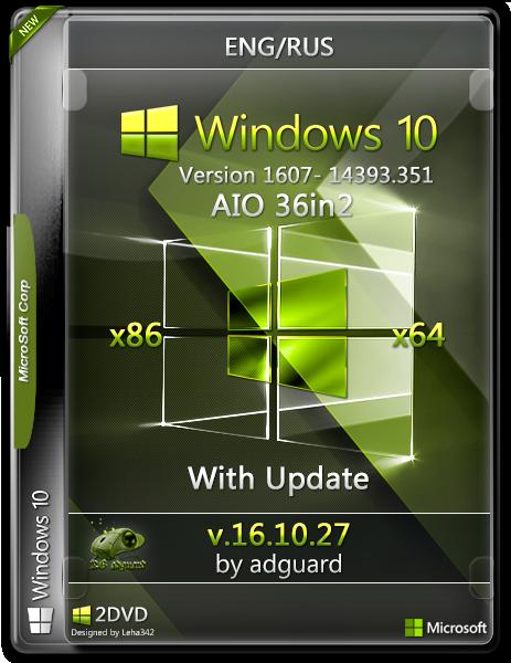 Скачать Windows 7 Ultimate SP1 x86 by Loginvovchyk с ...
