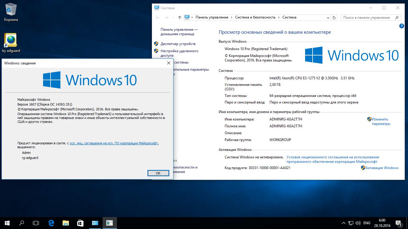 windows 10 1607 torrent
