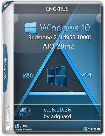 Windows 10 Redstone 2 [14955.1000] (x86-x64) AIO [28in2] adguard (v16.10.26)
