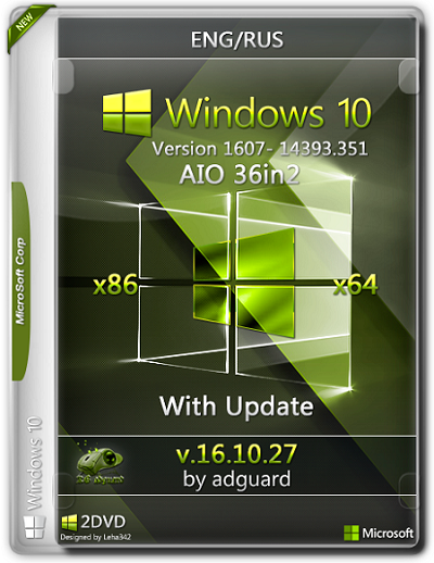Windows 10 Version 1607 with Update [14393.351] V.2 (x86-x64) AIO [36in2] adguard (V16.10.27)