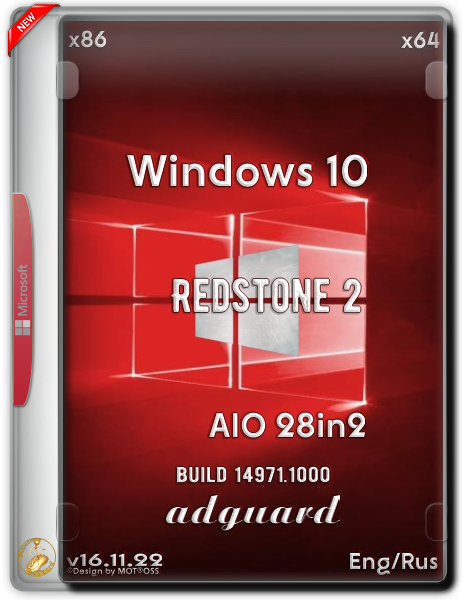 Windows 10 14971 x64 торрент