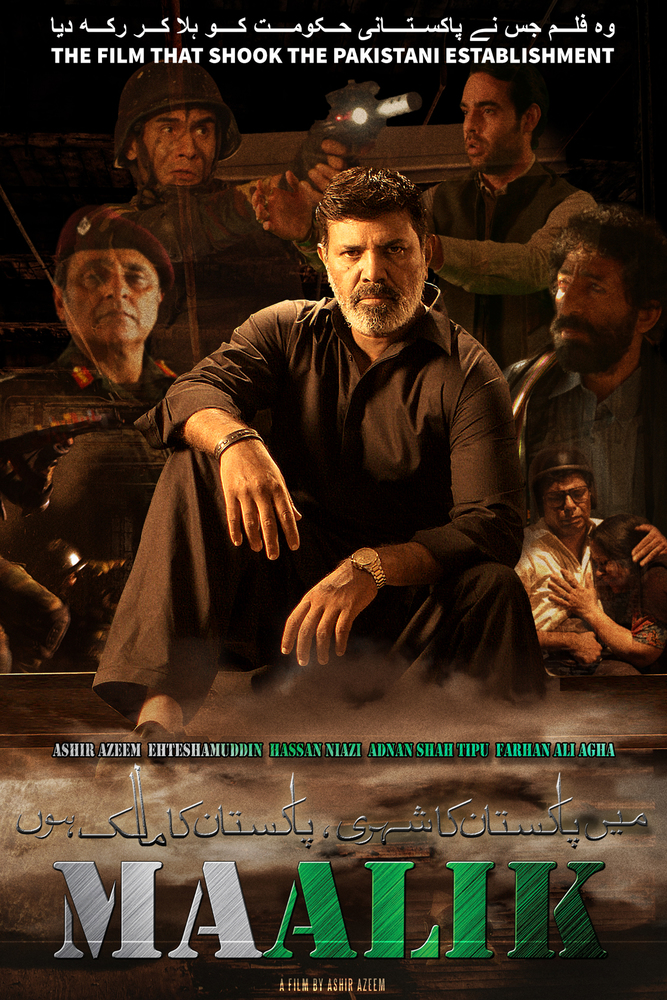 Maalik 2016 1CD HDRip x264