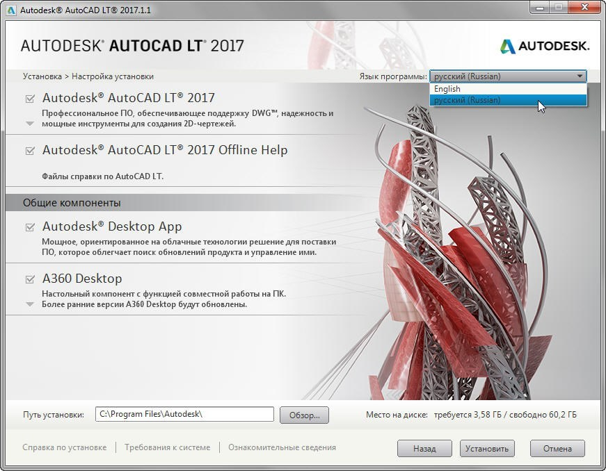 Autodesk autocad 2017 eng dvd with crack : elexrei