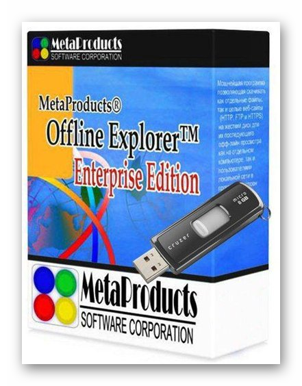 Metaproducts systems offline explorer