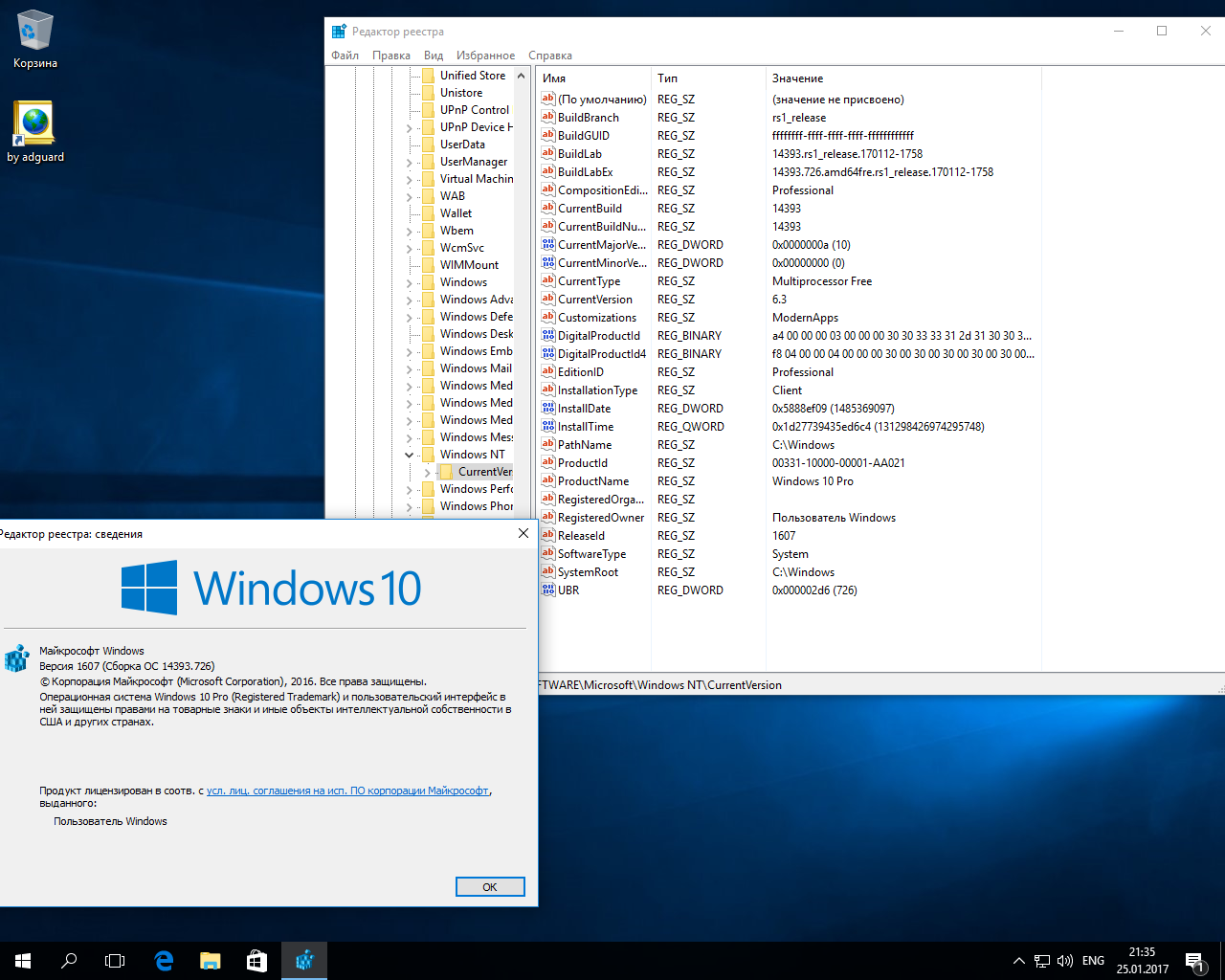 Torrent + Direct - Windows 10, Version 1607 With Update [14393 726