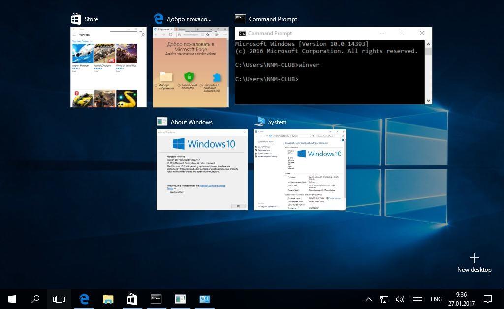 Скачать Windows 7 через торрент