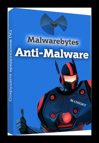 malwarebytes anti-malware version 2.2.1.1043