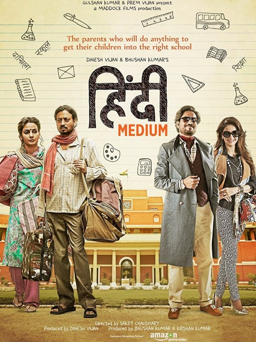 Hindi Medium (2017) Hindi 720p WEBRip x264 AAC ESub-Jack
