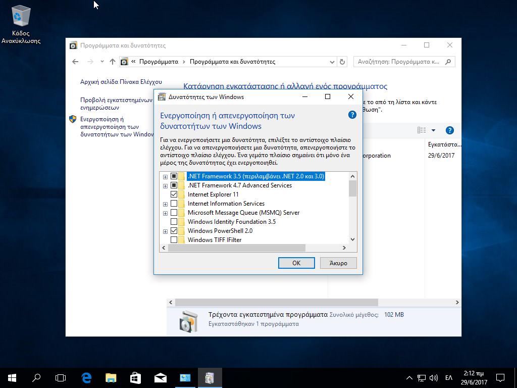 Team os Windows 8 1 x64