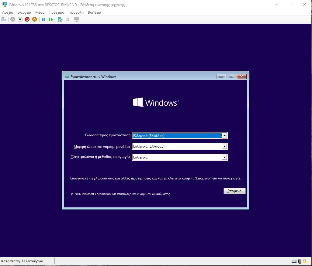 how to fix activate windows 8