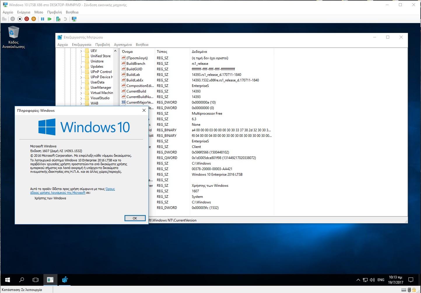 Torrent + Direct - Windows 10 Ltsb Greek X86-x64 V 1607 14393 1532