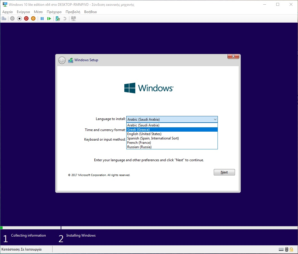 windows 10 iso 64 bits 2017