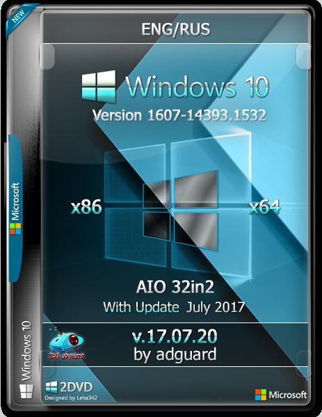 Windows 10 версии 1607 торрент