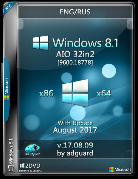 torrent windows 8 activator