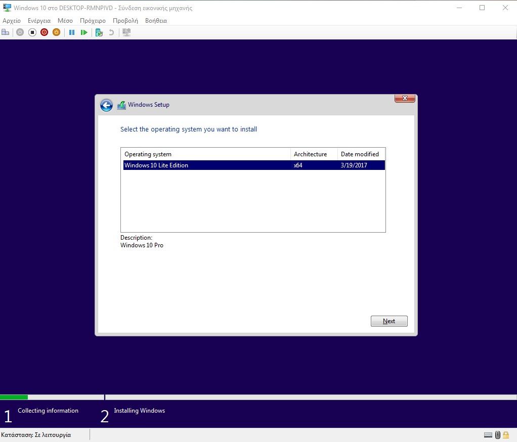 Windows rg edition - Spoiler Screenshots