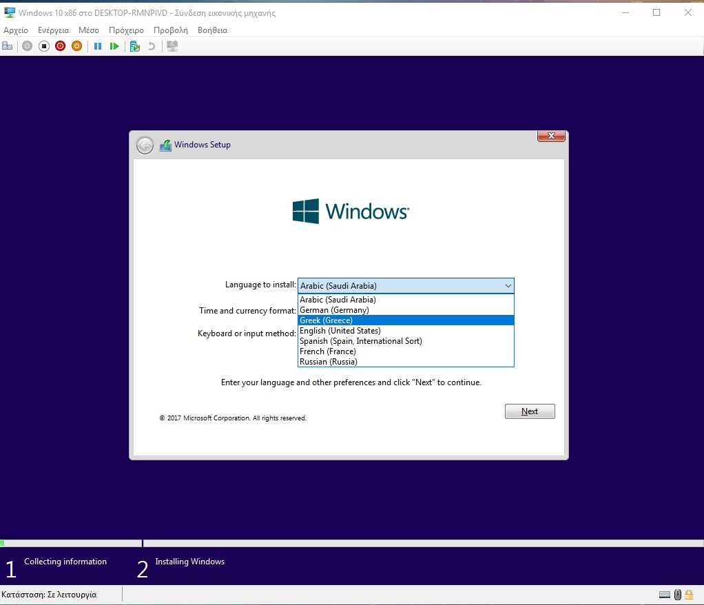 descargar windows 10 32 y 64 bits español torrent