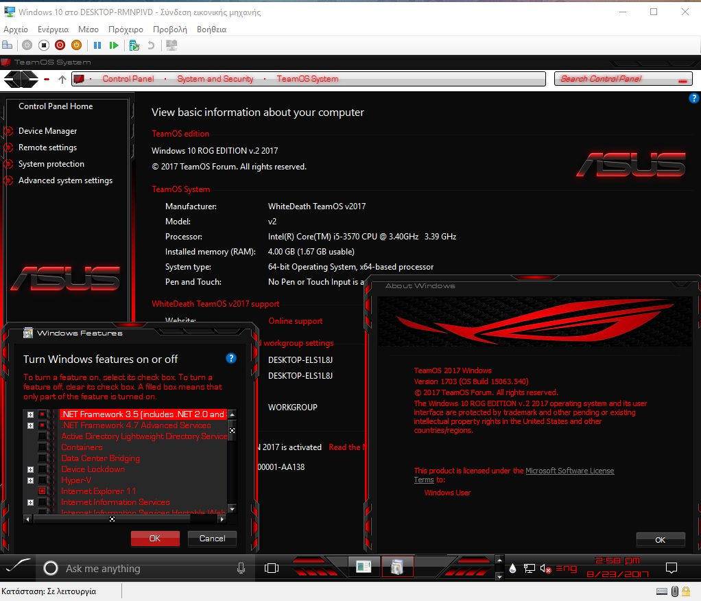 VIP - Win 10 Rog Edition V2 X64 2017 Preactivated For Vips