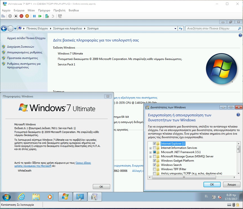 Windows 7 Sp1 X64 Ultimate Esd Greek Septembre Updated Preactivated 2017=TeamOS= torrent ...