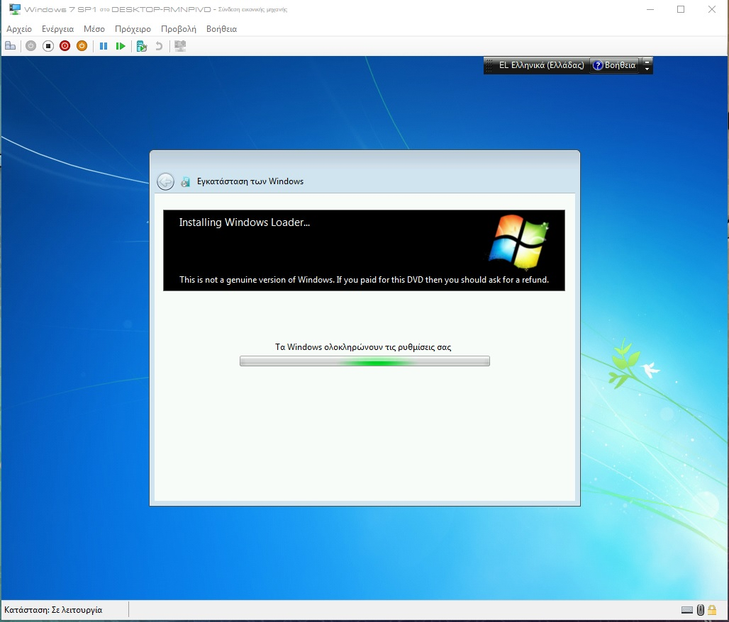 windows 7 sp1 crack torrent
