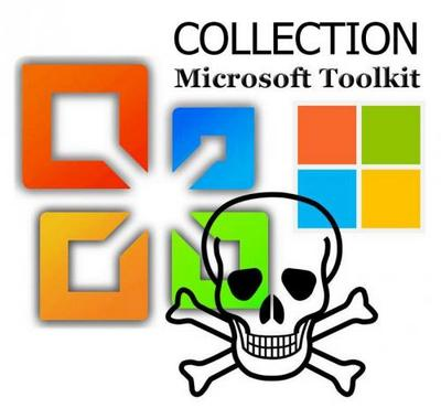 microsoft office toolkit 2.5