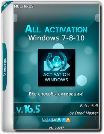 Torrent direct all activation windows 7 8 10 v165 2017 team all methods of activation in the hand tested after the anti piracy kb971033 update dg win soft offers you a complete collection of programs and ways to ccuart Image collections