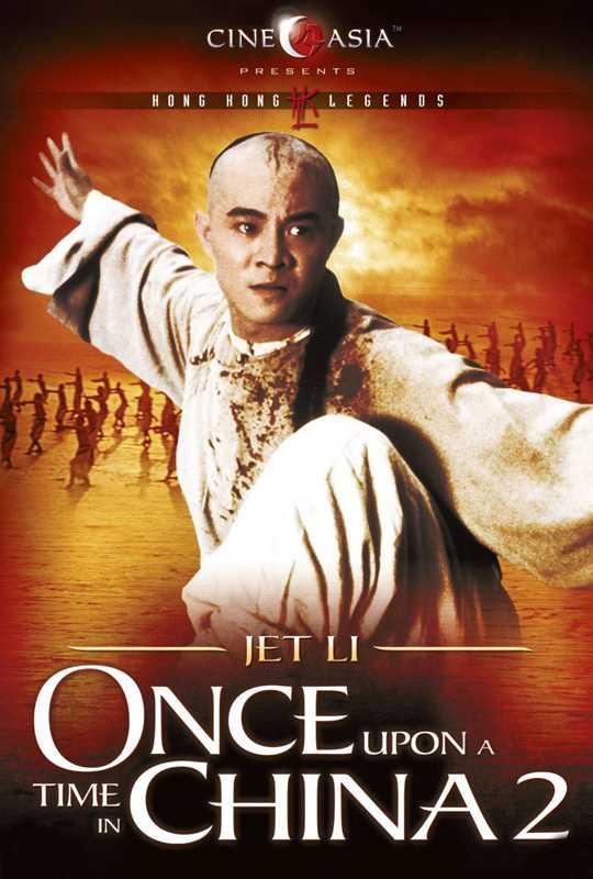 Once Upon a Time in China II 1992 720p Esub BluRay Dual Audio English Hindi GOPISAHI