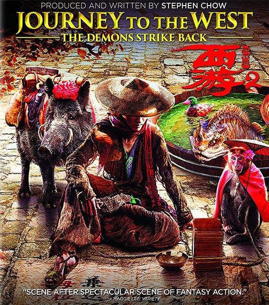Journey To The West 2 (2017) 720p BluRay x264 Dual Audio [Hindi DD 2 0  Chinese 5 0] - Esub ~ Ranvijay