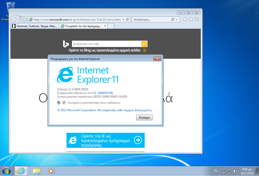 Download Microsoft Windows 7 SP1 Professional …