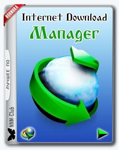 Index of internet download manager 6 30 | IDM Crack + Patch 2018 (v6
