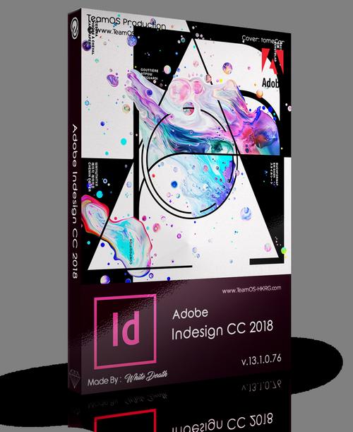 Torrent + Direct - Adobe Indesign Cc 2018 V13 1 0 76-p2p