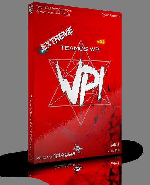 Official Extreme Teamos Wpi V0 2 7/4/2018 X64 Team Os | Team