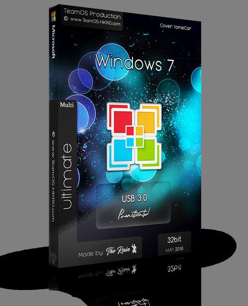 windows 7 ultimate sp1 32 bit torrent download