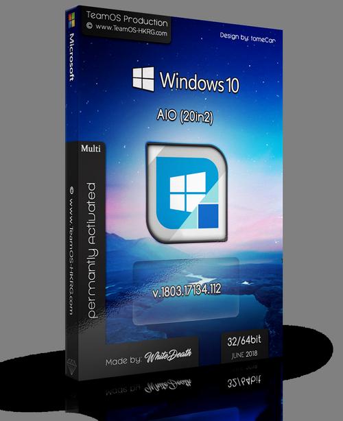 windows 10 pro 2017 june 64 bit multi torrent