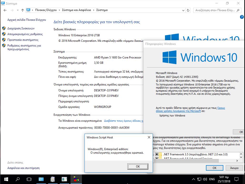 Windows 10 ltsb 2016 license | I have just installed Windows 10