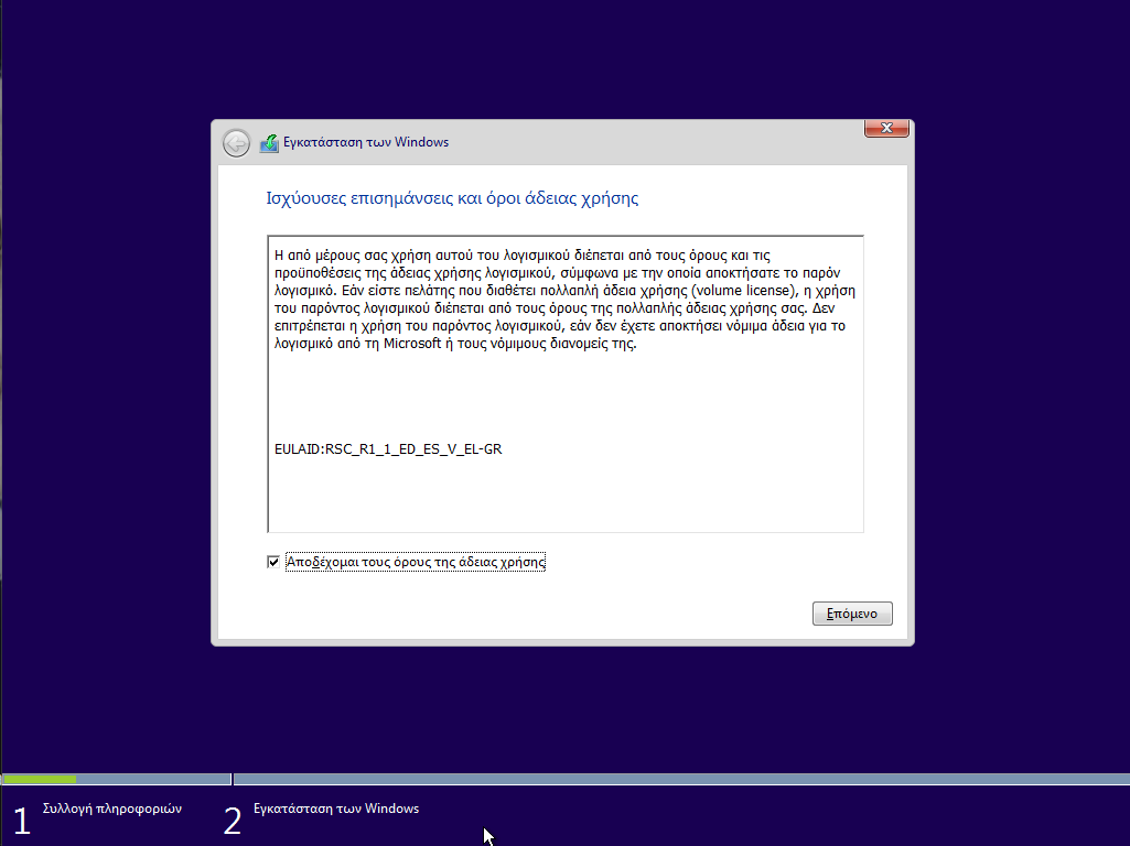Windows 10 Pro RS2 v.1703.15063.1235 En-us x86 July2018 V.3 Pre- download