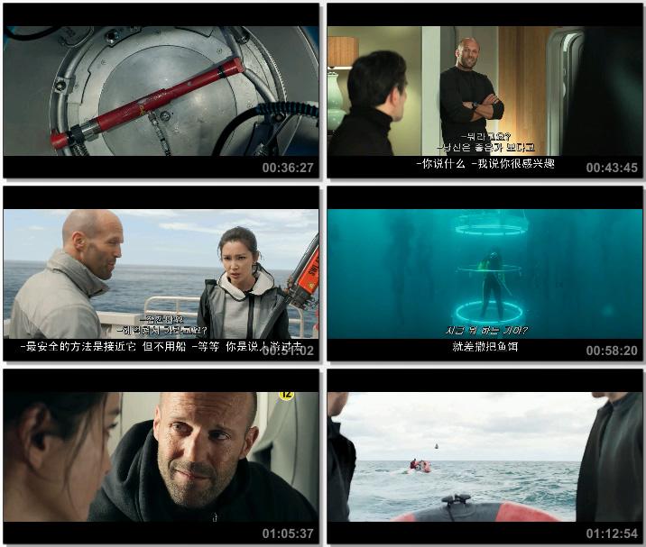 """018年科幻动作《巨齿鲨/极悍巨鲨》HD韩版中字"""""""