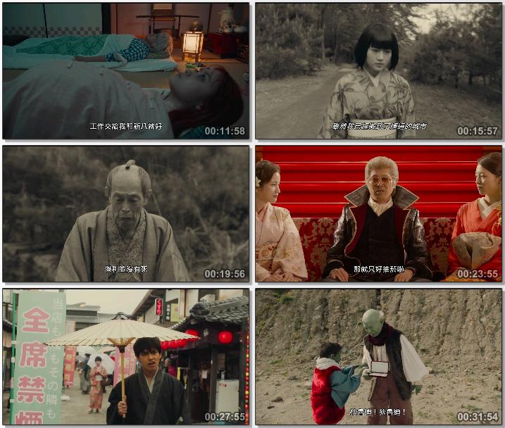 银魂2真人版电影