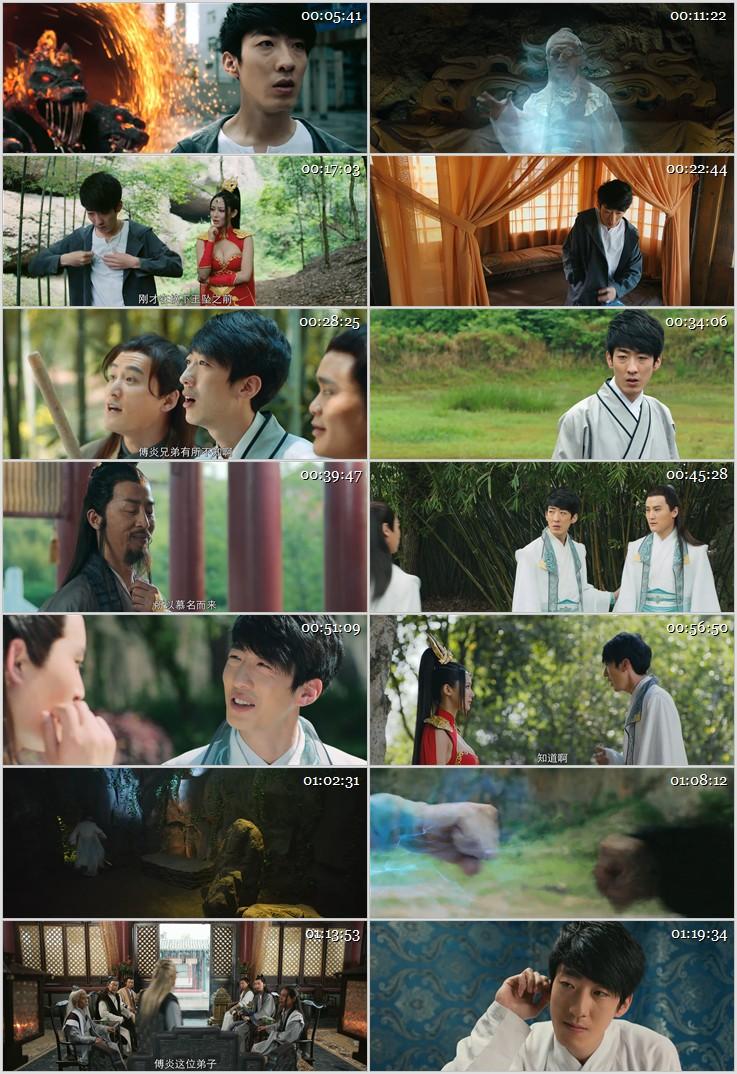 2018年国产玄幻《御龙修仙传》高清BT电影天堂迅雷下载