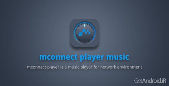 Direct - mconnect Player – Google Cast & DLNA/UPnP v3 0 7