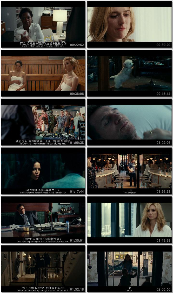 2018年剧情惊悚《寡妇联盟》BD中英双字幕