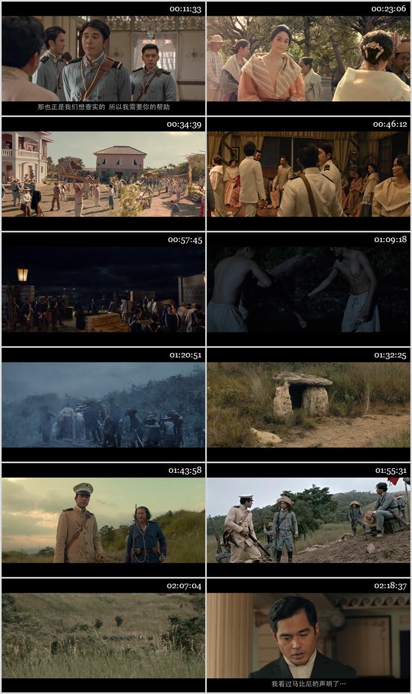 2018战争剧情《青年将军高约》720p.BD中字