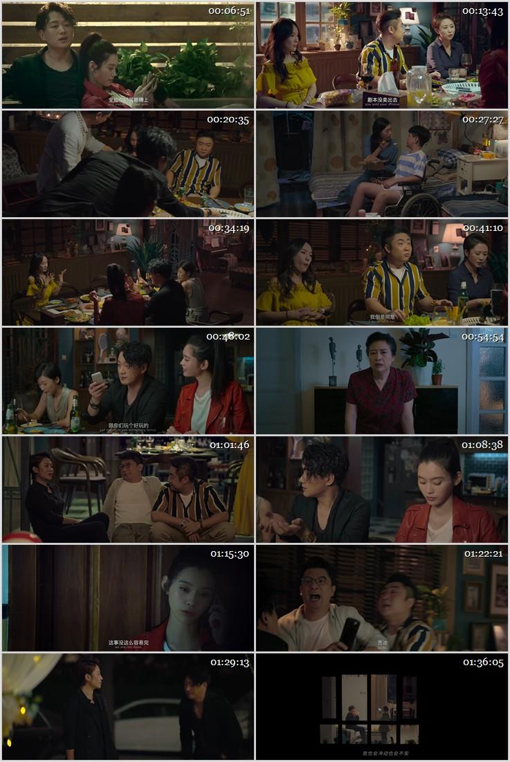 国产翻拍喜剧《来电狂响/中国版《完美陌生人》》高清国语BT电影迅雷下载