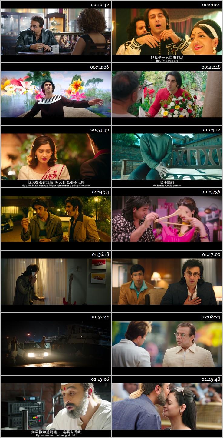 印度高分剧情《一代巨星桑杰君》高清中字BT电影免费下载