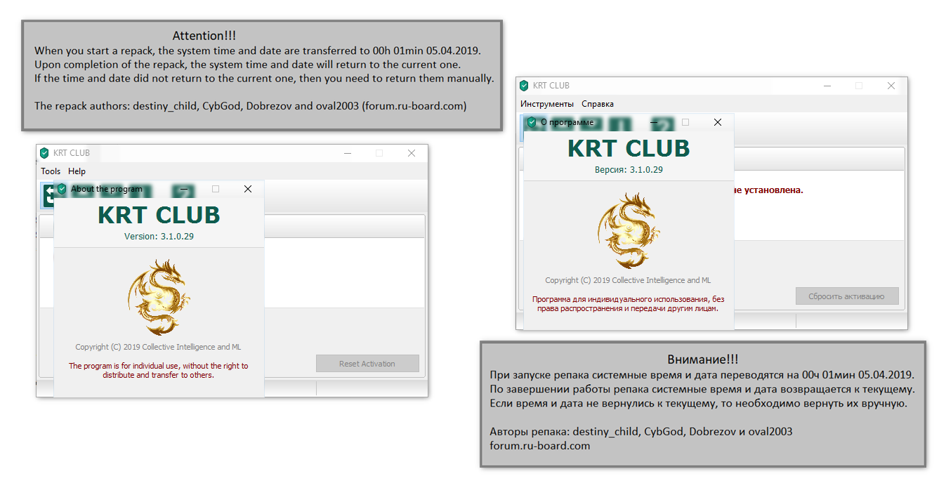 Direct - Kaspersky Reset Trial CLUB: v3 1 0 29 ATB (Final v2