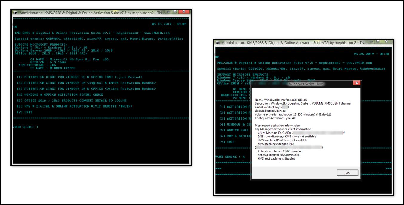 KMS2038 & Digital & Online Activation Suite version 7 5 | 2 MB -