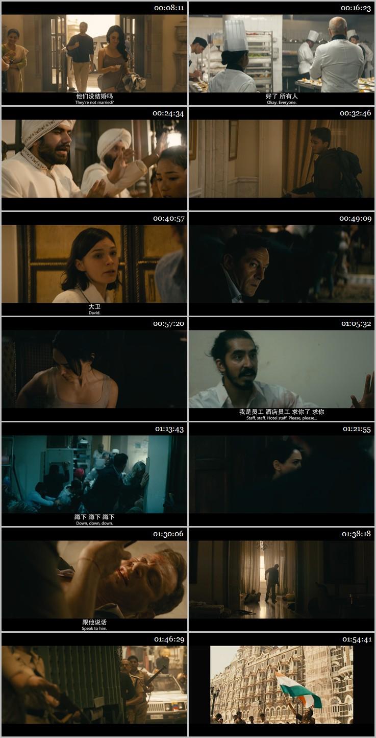 2018年高分惊悚《孟买酒店》BD中英双字幕