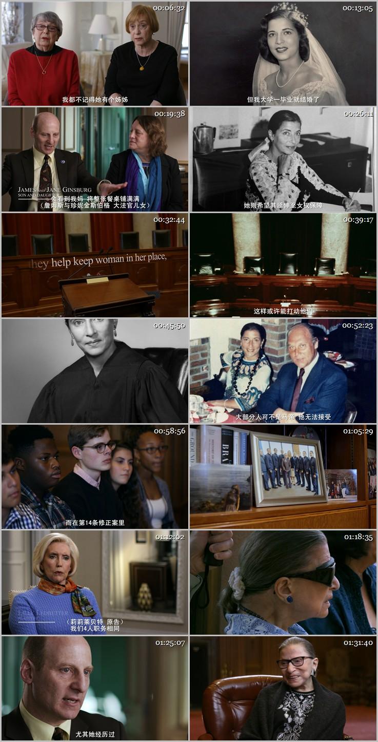 [2018纪录片]《女大法官金斯伯格》[720p.BD英语中字][有水印]